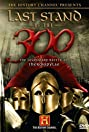 Last Stand of the 300 (2007) Poster