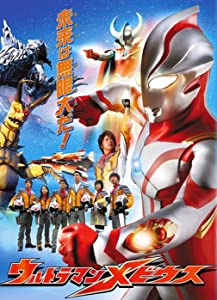 free download Ultraman Mebius