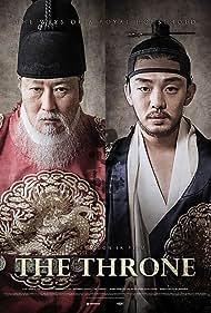 Kang-ho Song and Yoo Ah-in in Sado (2015)