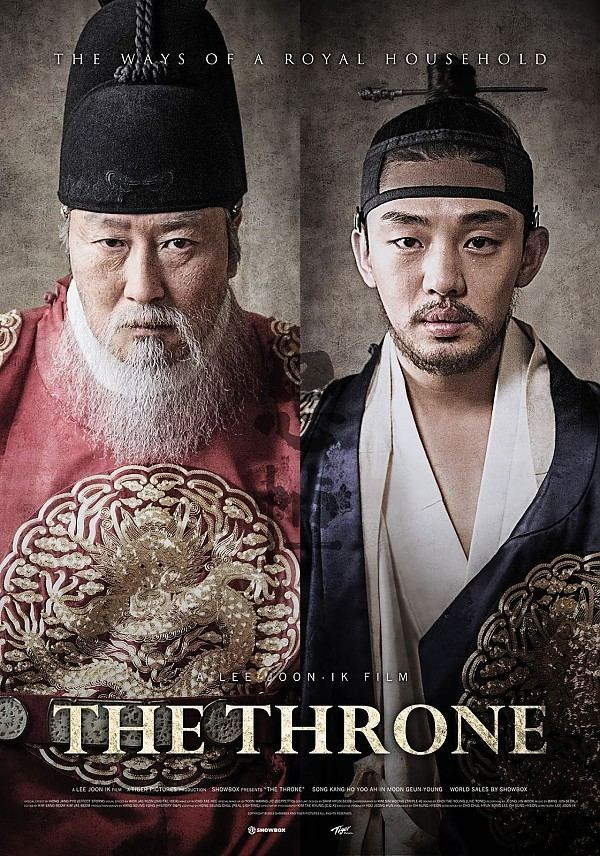 Set in 18th century Korea, long-ruling King Yeongjo's struggle with his son, Sado, sees the king take extreme measures in order to deal with his heir.