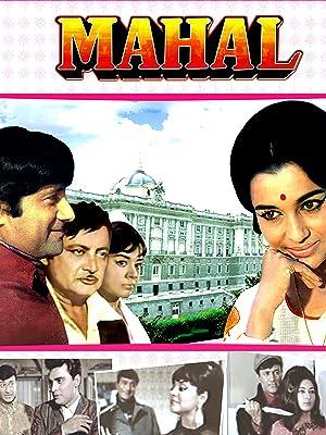 K.A. Narayan (screenplay) Mahal Movie