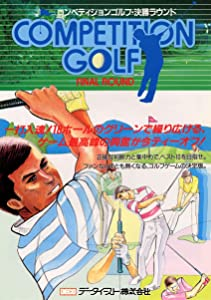 3gp free movie downloads Competition Golf: Final Round by [[480x854]