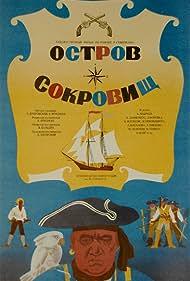 Ostrov sokrovishch (1972)