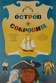 Ostrov sokrovishch Poster