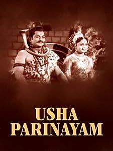 Usha Parinayam none