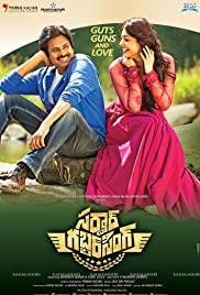 Sardaar Gabbar Singh 2016 Full Movie Download BluRay 720p