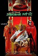 Shakespeare Tong Tai