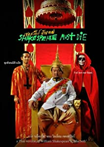 Downloading free movie clips Shakespeare Tong Tai by none [hddvd]