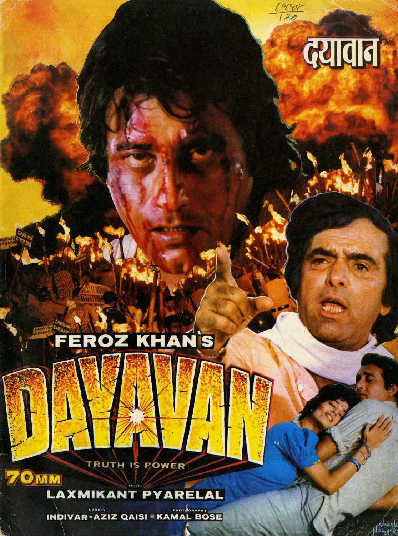 Dayavan (1988)