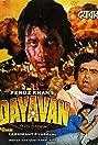 Dayavan (1988) Poster