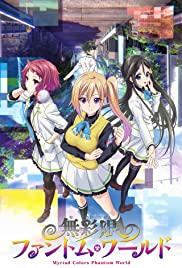 Myriad Colors Phantom World Poster