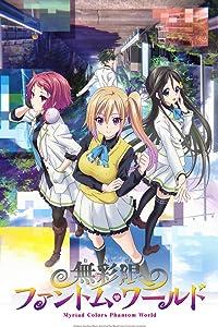 Watch a movies Musaigen No Phantom World by none [720x320]