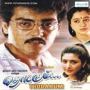 Showkar Janaki Thodarum Movie