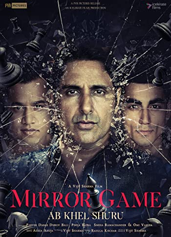 Mirror Game 2017 Full Hindi Movie Download 720p HDRip