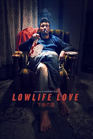 Movie Lowlife Love (2015)