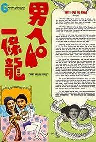 Nam yan 40 yut tiu lung (1975)