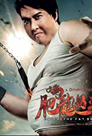 The Fat Dragon Poster
