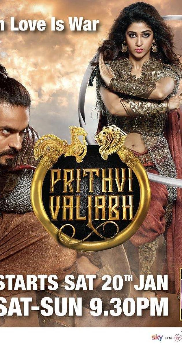 Prithvi Vallabh: Itihaas Bhi, Rahasya Bhi (TV Series 2018