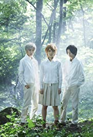 Yakusoku no Neverland Poster