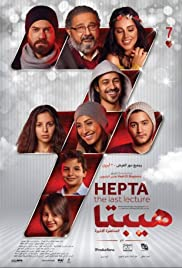Hepta: The Last Lecture