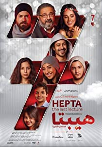 Watch free web movies Hepta: The Last Lecture by Tareq El-Iryan [640x360]