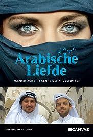 Arabische Liefde Poster