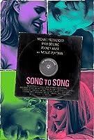 為你唱的歌,Song to Song