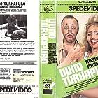 Uuno Turhapuro menettää muistinsa (1982)