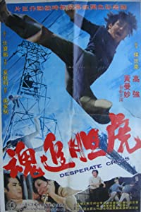 Best pc for downloading movies Hu dan zhui hun by [720px]