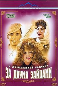 MP4 movie downloads online Za dvumya zaytsami [hdv]