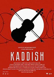 Kaddish (II) (2019)