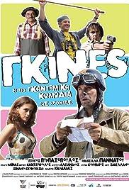 Guiness(2009) Poster - Movie Forum, Cast, Reviews