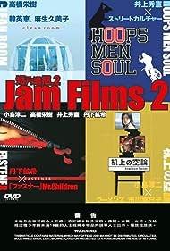 Jam Films 2 (2004)