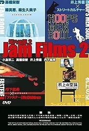 Jam Films 2 Poster