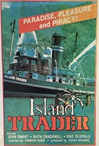 Primary photo for Island Trader