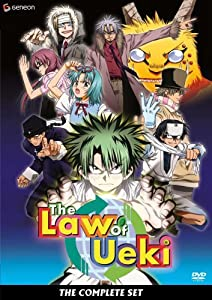 Watch free pc movies Ueki VS Juudan no housoku [movie]
