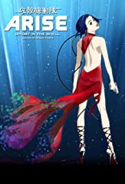 Ghost in the Shell Arise: Border 3 - Ghost Tears (2014) Poster - Movie Forum, Cast, Reviews
