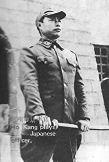 Kang Ho Picture