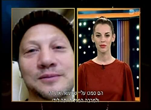 "Interview: Rob Schneider as  a Jewish ""R2D2"" in Israeli Sci-fi comedy ""OMG, I'm"