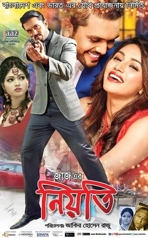 Niyoti 2021 Bangla Full Movie 720p WEB-DL 850MB Download
