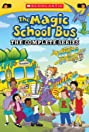 The Magic School Bus (1994) Poster