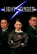Lightstinger