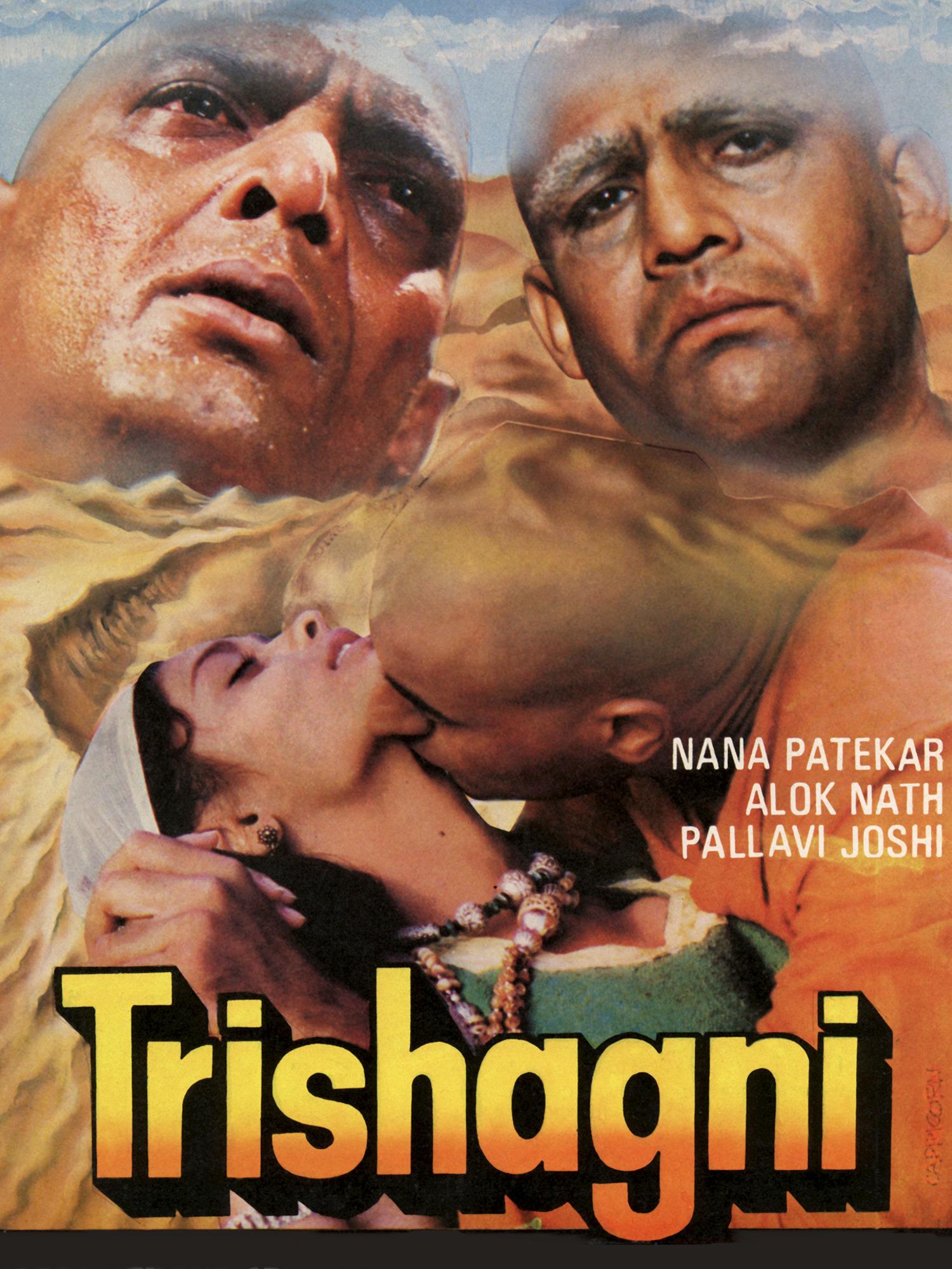 Trishagni 1988 Imdb