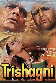 Trishagni Poster