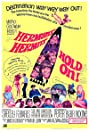 Hold On! (1966) Poster