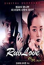 Rub Love