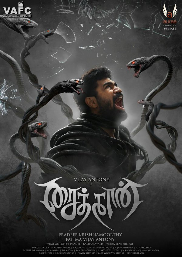 tamil new movies torrent torrent magnet
