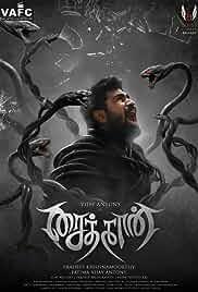 Watch Movie Saithan(2016)