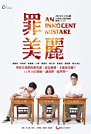 An Innocent Mistake Poster