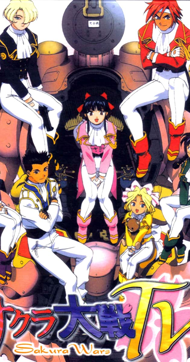 sakura wars the movie